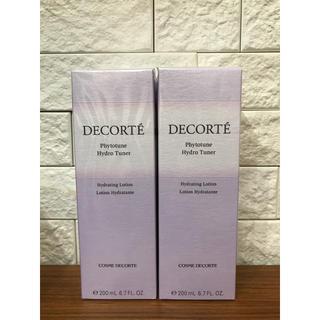 コスメデコルテ(COSME DECORTE)の新品 コスメデコルテ ハイドロチューナー 化粧水 2本(化粧水/ローション)