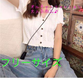 最新韓国ファッション新品半袖カーディガン 人気
