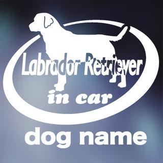 ラブラドール・レトリバーin carステッカー、ラブラドール、犬ステッカー(犬)