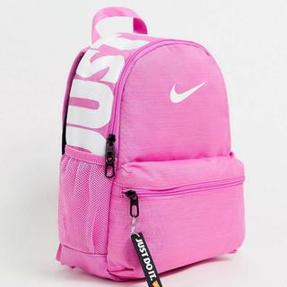 ナイキ(NIKE)の新品 Nike ミニ リュック バックパック ピンク(リュック/バックパック)