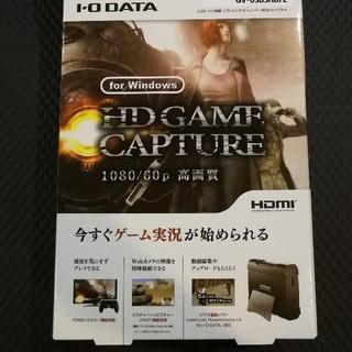 IODATA - I-O DATA ゲームキャプチャー USB 3.0 GV-USB 3HD/E(