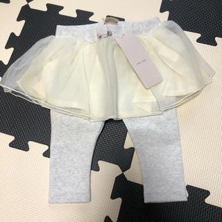 プティマイン(petit main)のチュールスカート付きレギンス(スカート)