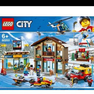 Lego - レゴシティ スキーリゾート