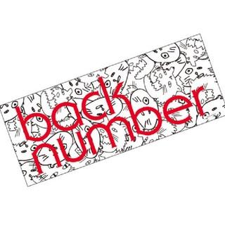 バックナンバー(BACK NUMBER)のbacknumber タオル 猫 yesterday (ミュージシャン)