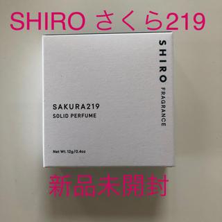 シロ(shiro)のSHIRO 練り香水 さくら219(香水(女性用))