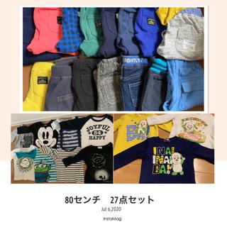 ニシマツヤ(西松屋)の80センチ 27点セット(Tシャツ)