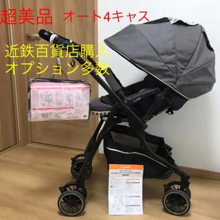 combi - ⭕️超美品 コンビ メチャカルハンディ オート4キャス コンパクト HG