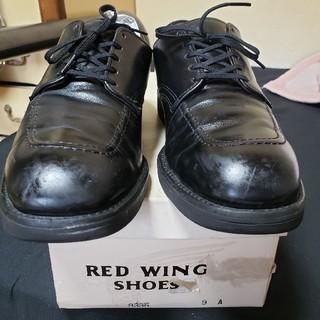 REDWING - 元箱付 ビンテージ羽タグ REDWING レッドウイング 9335 ポストマン