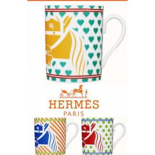 エルメス(Hermes)のLEO様専用エルメス クアドリガQUADRIGE マグカップ  (マグカップ)
