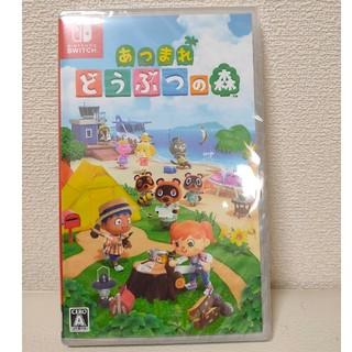 Nintendo Switch - 【新品未開封】あつまれどうぶつの森