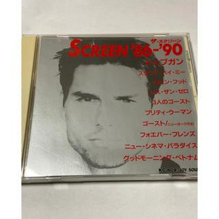 070618★映画サントラオムニバスThe SCREEN '86-'90(映画音楽)