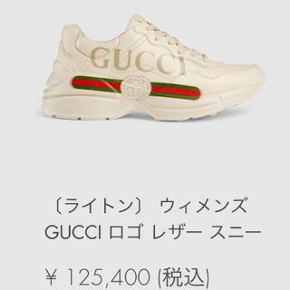 グッチ(Gucci)のGUCCI 靴(スニーカー)