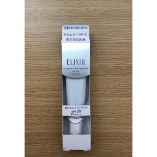 ELIXIR - エリクシール ホワイト デーケアレボリューション