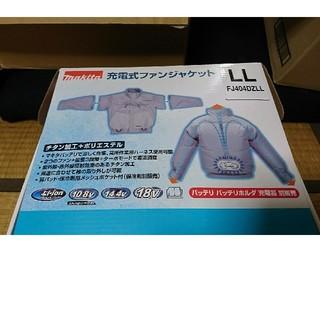 マキタ 充電式ファンジャケット LL  FJ404DZ