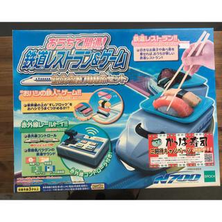 エポック(EPOCH)のおうちで開通!鉄道レストランゲーム 新幹線N700系セット(電車のおもちゃ/車)