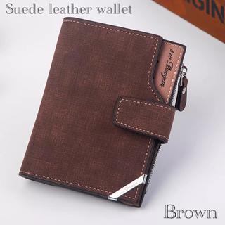 財布 二つ折り財布 スエード レザー 札入れ 小銭入れ カード入れ ブラウン(折り財布)