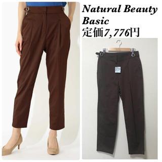 NATURAL BEAUTY BASIC - ナチュラルビューティーベーシック パンツ テーパードパンツ 美脚パンツ