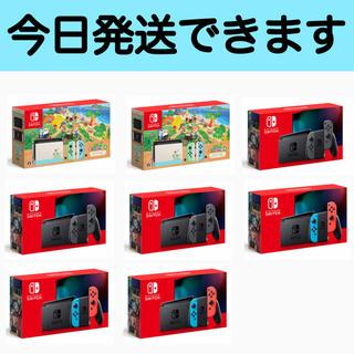 Nintendo Switch - Nintendo Switch 8台