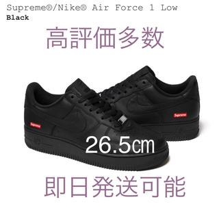 Supreme - Supreme Nike Air Force 1 Low 26.5㎝ 新品未使用