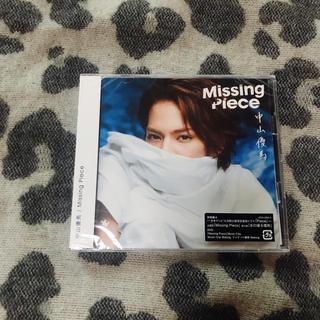 ジャニーズ(Johnny's)のMissing Piece(初回盤A)(その他)