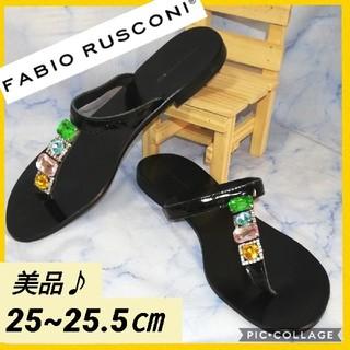 FABIO RUSCONI - ファビオルスコーニ ストーン トングサンダル