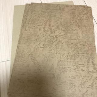 クラフト紙(カード/レター/ラッピング)