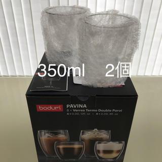 ボダム(bodum)のボダム ダブルウォールグラス 350ml  2個 新品未使用(グラス/カップ)
