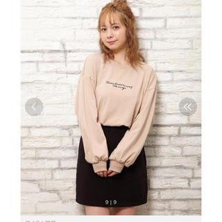 イング(INGNI)の(新品)イング ベーシックロゴロンTシャツ(Tシャツ(長袖/七分))