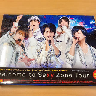 Sexy Zone - welcome to Sexy Zone tour ウェルセク 初回限定盤DVD