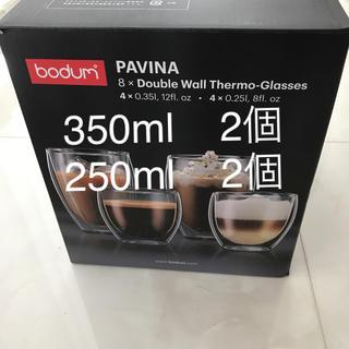 ボダム(bodum)のボダム ダブルウォールグラス 4個 新品未使用(グラス/カップ)