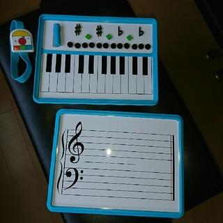 ヤマハ(ヤマハ)のヤマハ 教材 音符マグネット(ピアノ)
