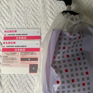 JAL(日本航空) - JAL株主優待券2枚とJALマスクなどのアメニティー