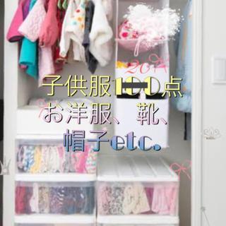 ZARA - 女の子 子供服 まとめ売り 未使用 美品 大量