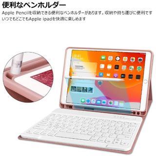 iPad 10.2キーボードケース 第7世代 2019秋発売対応 iPad Ai(PHS本体)