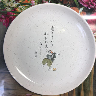"""与謝 蕪村 俳句 """"七夕"""" 丸皿3枚【未使用】"""