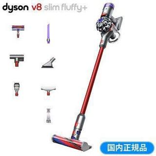 Dyson - Dyson V8 Slim Fluffy+ SV10KSLMCOM 新品未開封