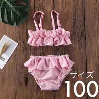 ベイビーザスターズシャインブライト(BABY,THE STARS SHINE BRIGHT)の☆Summer☆ベビー水着Pinkビキニ 女の子100♡(水着)