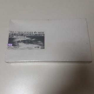 macros - 【新品未開封】ハセガワ 特別生産品 VF-1 バルキリー クリスタルクリアー