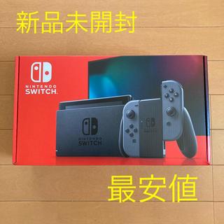 Nintendo Switch - 任天堂スイッチ本体 グレー【新品未使用】
