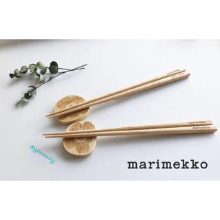marimekko - Marimekko マリメッコ ウニッコ お箸 & 箸置き 2個セット