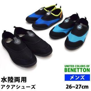 ベネトン(BENETTON)の(新品) BENETTON アクアシューズ(その他)