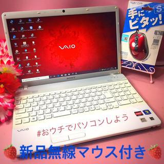 SONY - プラチナホワイトVAIO❤️DVD作/オフィス/無線❤️320G/4GB❤️美品