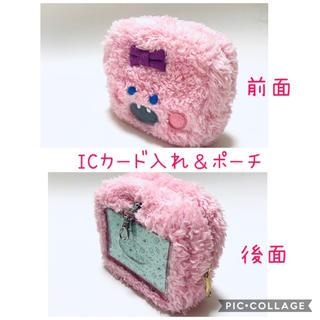 パスケース&ポーチ☆コードリール付き