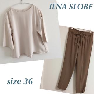 IENA SLOBE - SLOBE IENA  ブラウス×パンツ セットアップ