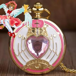 セーラームーン - 新品*カードキャプターさくら ケルベロス 変身ブローチ 懐中時計 ペンダント