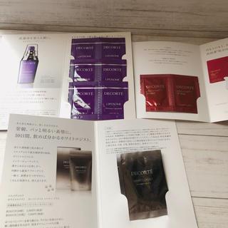 COSME DECORTE - コスメデコルテ モイスチュア リポソーム シワ改善美容液など サンプルセット