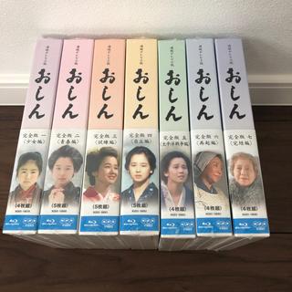 [新品未開封品] NHK連続テレビ小説 おしん 完全版 全7巻 Blu-ray(TVドラマ)