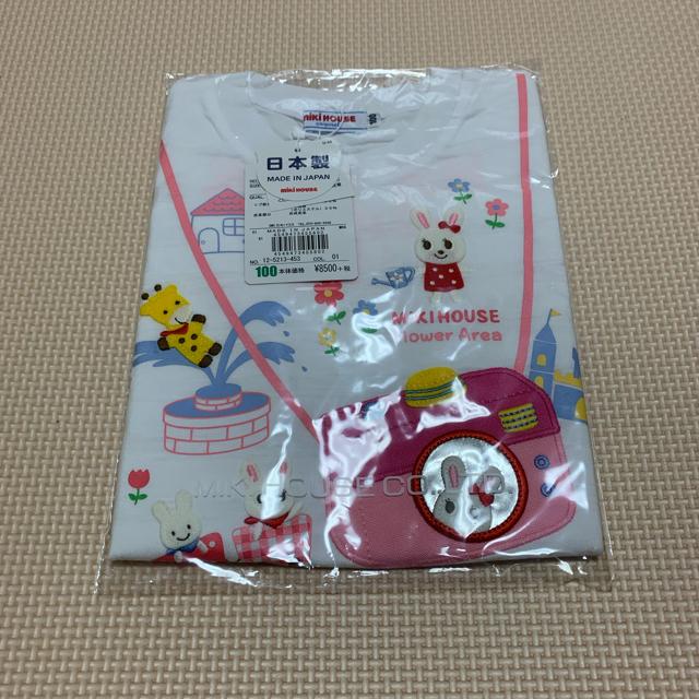 mikihouse(ミキハウス)の【専用】たくみ 様 キッズ/ベビー/マタニティのキッズ服女の子用(90cm~)(Tシャツ/カットソー)の商品写真