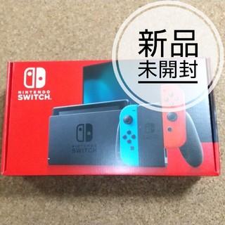 任天堂 - Nintendo switch ネオンブルー 新品未開封品