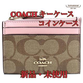 コーチ(COACH)の《正規品》COACH コーチ キーケース コインケース(コインケース)